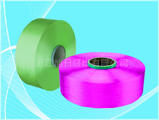 Polypropylene FDY fibre